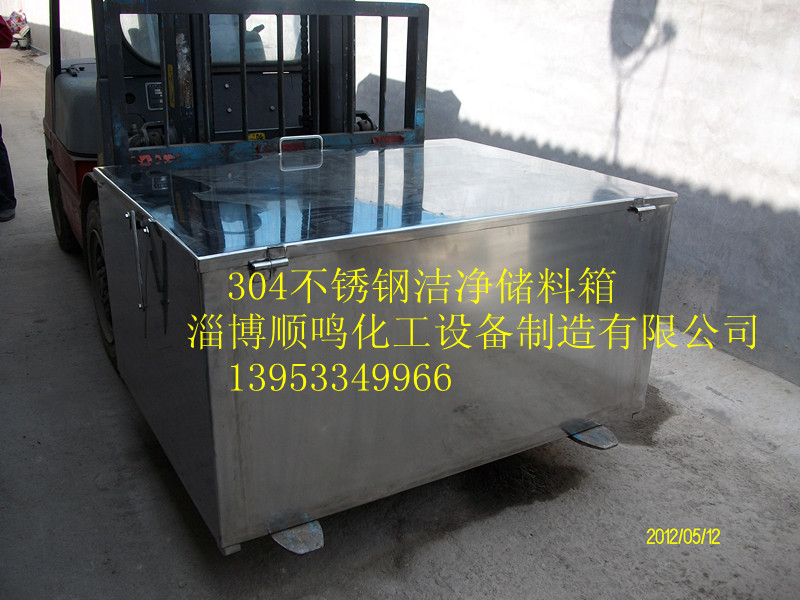 不锈钢料箱