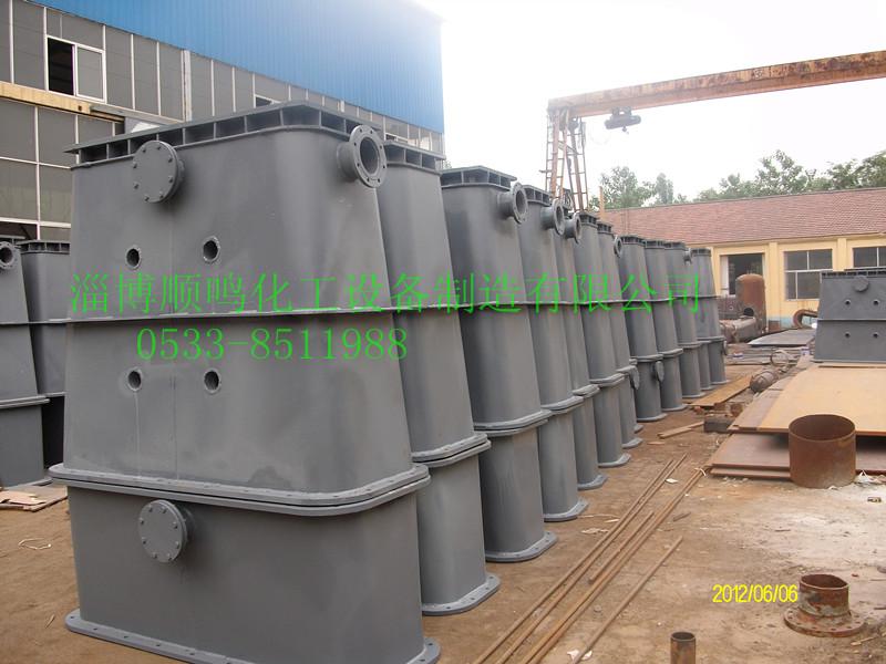 碳素厂节能降温水套